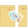82円で送れる定型郵便はA4で何枚?気を付ける事は?失敗すると?