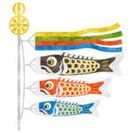 鯉のぼりの意味って何?数や順番は重要か。歴史についても知ろう。