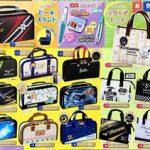 学校教材の裁縫セット(小学生)が通販で販売されない理由と購入方法