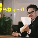 NHKの世帯同居の手続きで解約の電話しても繋がらない!ネットでできる?