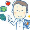 調理師免許は意外と簡単!効率の良い方法で国家資格をゲットしよう!