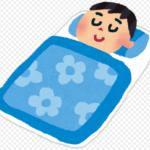 悪くなってきた寝つきを健康的に改善する方法をできるだけあげてみた。