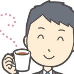 コーヒーの摂取量の目安は?健康効果や過剰摂取のリスクについて