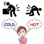 ギックリ腰の応急処置は温める?冷やす?効果的な方法をご紹介