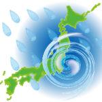台風ができるメカニズムとは?なぜいつの間にか数字が増えるの?
