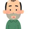 髪が薄いのにヒゲが濃くなるのはなぜ?ヒゲが濃くなるのは薄毛のサイン?