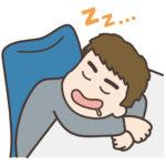 午後は15~20分の昼寝で作業効率アップ!企業に広まるシエスタ制度
