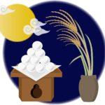 お月見の歴史はかなり古かった!十五夜・中秋の名月っていつ?