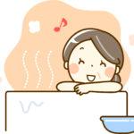 入浴の効果はこんなにたくさん!シャワーより湯船につかるべき?