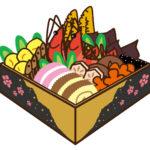 おせち料理の食材にはそれぞれ意味があった!歴史や由来を徹底解説!