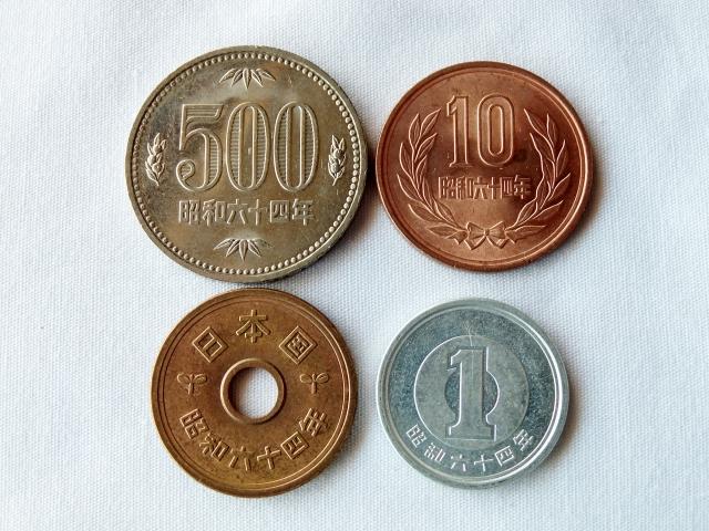 昭和 31 年 50 円 玉
